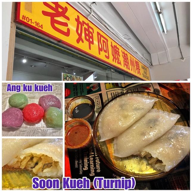 Review on Soon Kueh (Turnip Filling aka Mang Guang; $1.20 ea) & (Mini) Ang Ku Kueh