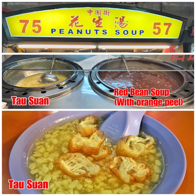 Review on 75 Peanuts Soup (#01-57); Tau Suan ($1)