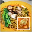 Review on Hwa Kee Wanton Mee ($3)