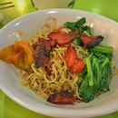 Review on Wanton Mee ($4) From Liang's Wanton noodles