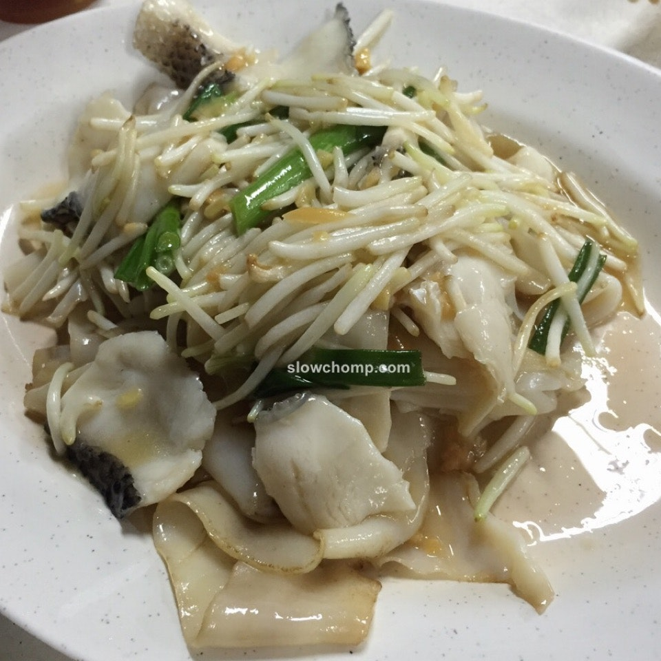 Sliced Fish Hor fun With Bean Sprouts, $5.50
