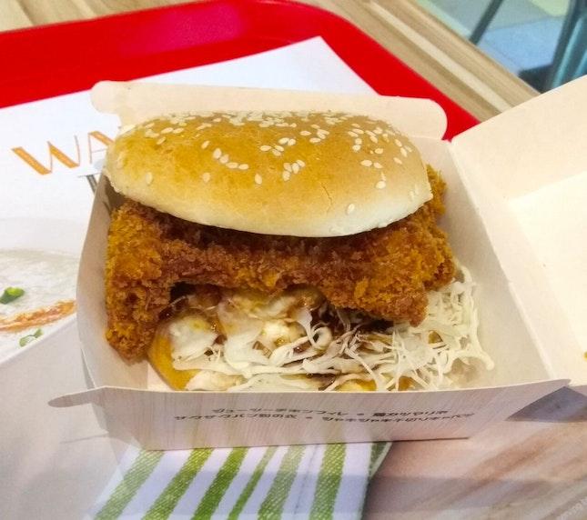 Tori Katsu Burger