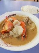 Yan Ji Seafood Soup (Old Airport Road Food Centre)