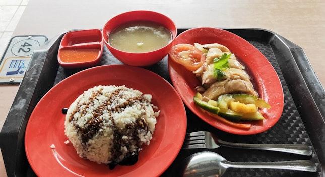 紫金城 Chicken Rice