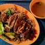Cheok Kee Duck Rice (East Coast Lagoon Food Village)