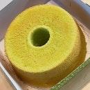 Premium Pandan Chiffon Cake