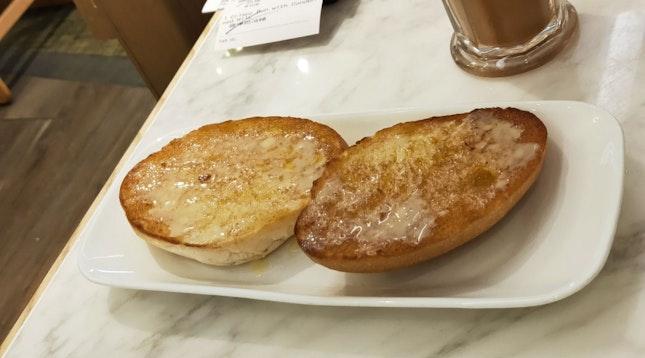 Crispy Bun With Condensed Milk