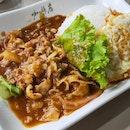 Sambal Pork Rice