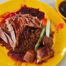 Happy Duck (Ang Mo Kio 628 Market & Food Centre)