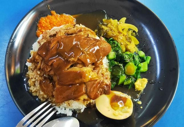 Braised Pig Leg Rice