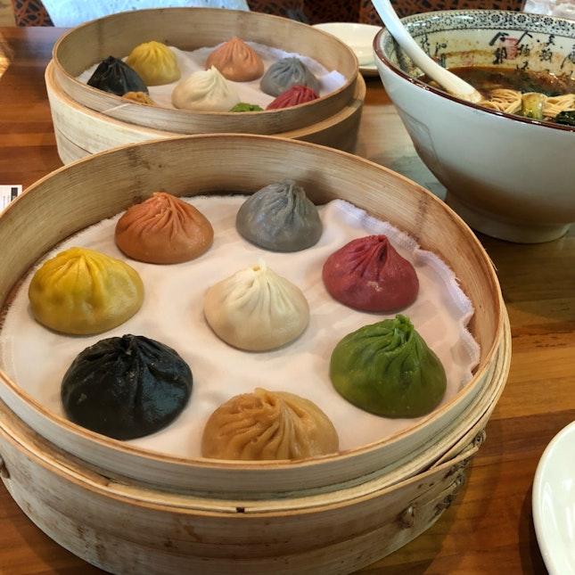 Speciality Dynasty Xiao Long Bao's (14.80++)