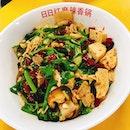 • 日日红麻辣香锅牛车水🇸🇬 • $15 bowl of pure happiness.