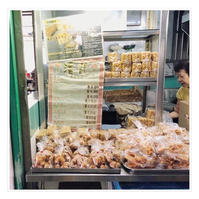 Pan Ji Cooked Food (潘记刹骑马)
