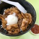 Black pepper pork rice bowl