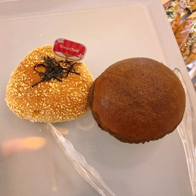 Kare Oishii & Coffee Bun