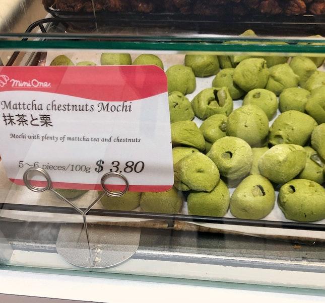 Matcha Chestnut Mochi 🌰🍵