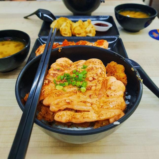 Chicken Katsu Mentaiko Don [$6.80]