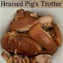 Braised Pig Trotter