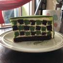 Green Tea Checkers (10.15 Including GST)