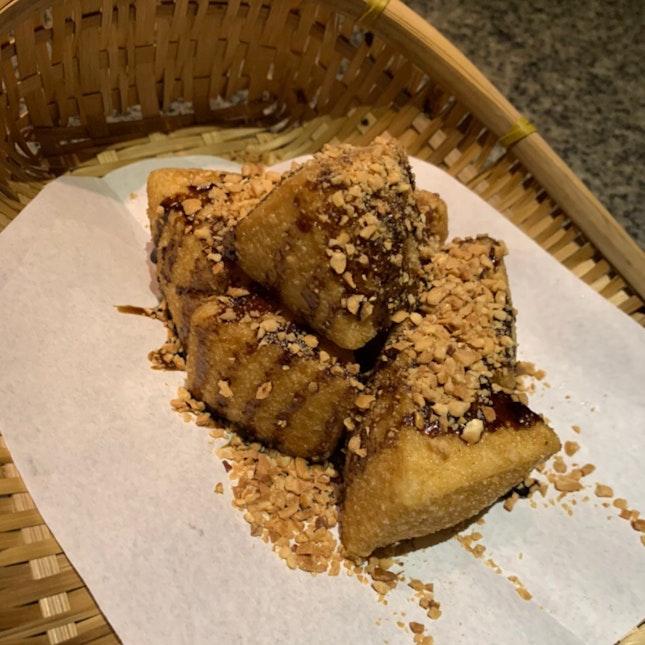 Brown Sugar Rice Cakes