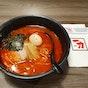 Ichiriki Japanese Restaurant