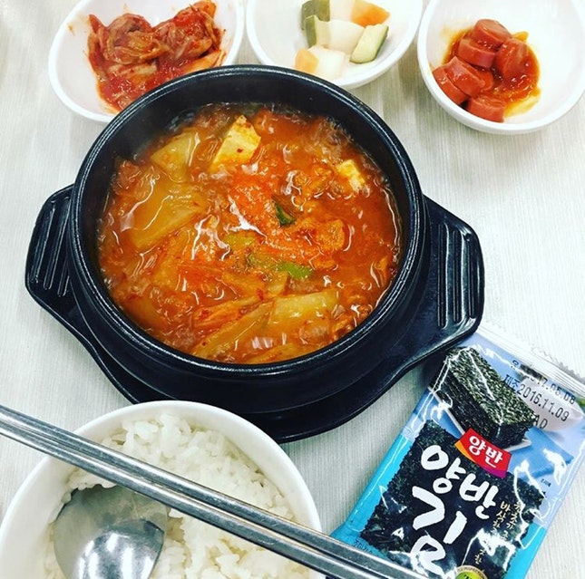 Kimchi Soup With Pork