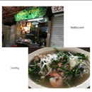 Spinach Soup with Thick Beehoon $4