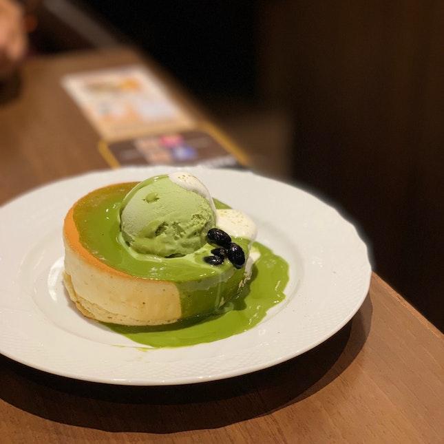 Matcha Pancake Soufflé Style $13.50