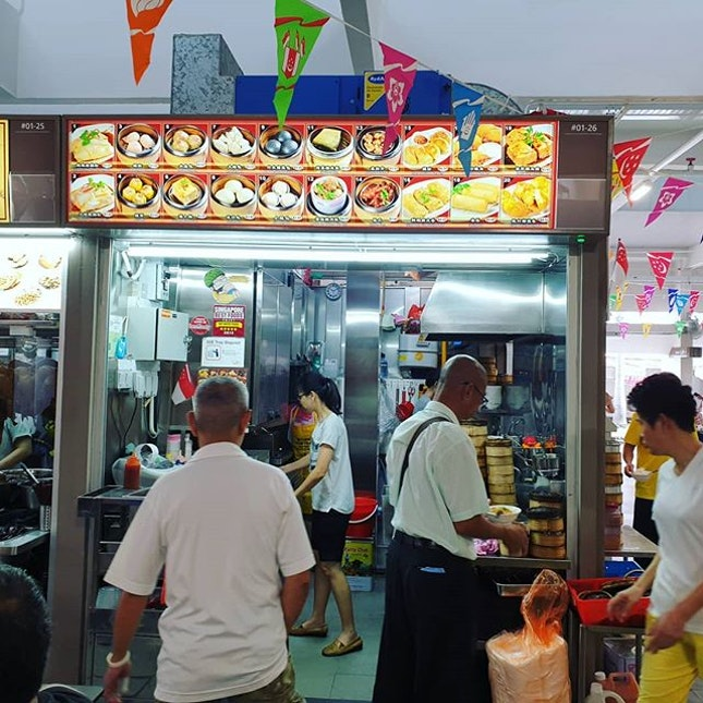 Neptune Dim Sum Stall in Promenade @ Blk 84 Marine Parade Hawker Centre is still around after the recent renovation.