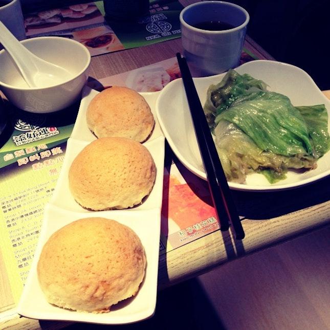 Char Siew Bao!