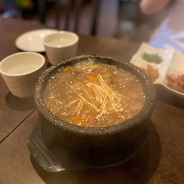 Beef Bulgogi Hotpot $15++
