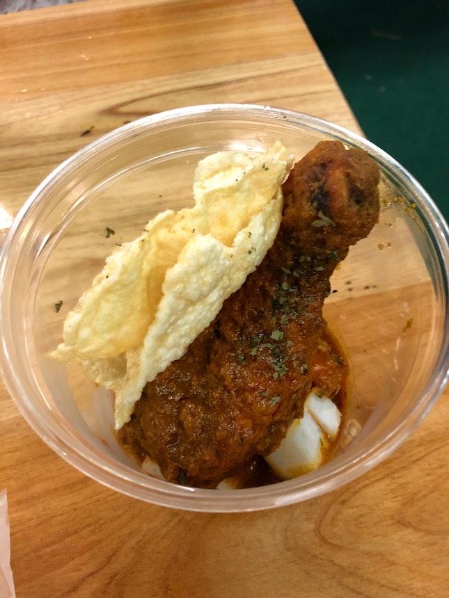 Crispy Chicken Rendang ($7)