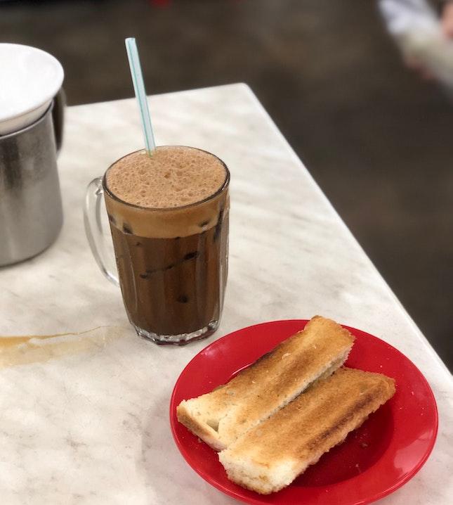 Hainan Tea And Toast