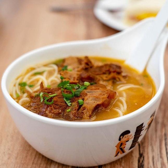 Kagoshima-Style Pork Cartilage in Fish Soup with Mixian