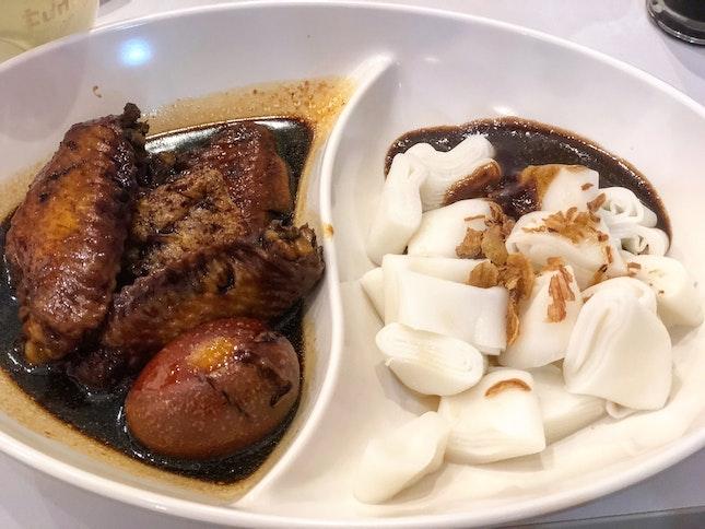 Yin Yang (Soy Chicken And Chee Cheong Fun) ($5)