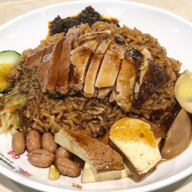 Yu Kee Duck Rice ($3.80)
