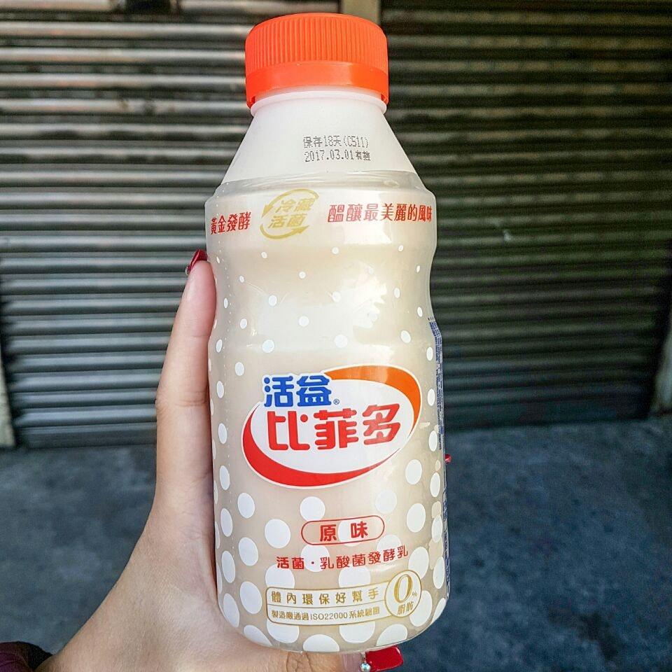 Travel +886 🛫 Taiwan 🇹🇼