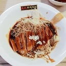 Yu Kee Specialities (SingPost Centre)