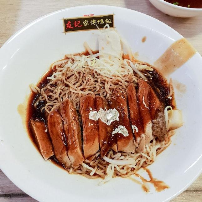 Braised Duck Handmade Noodle
