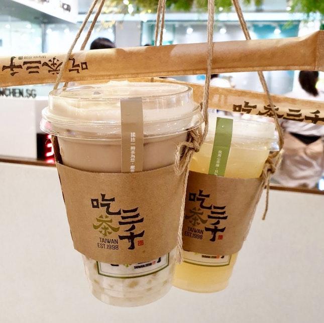 The Fusion of Bubble Tea and Traditional Tea
