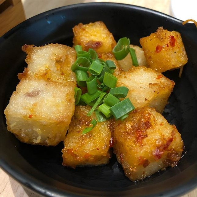 Does carrot cakes with XO sauce sounds appetising to you?