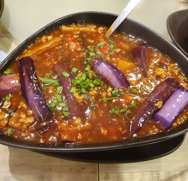 Spicy Eggplant w/ Minced Pork ($20 for Large)