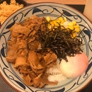 Miso Pork Rice