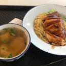 Roast Chicken Noodles N Wantons