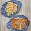 XO Prawn Fried Rice And Pork Chop Fried Rice