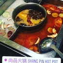 Shang Pin Hot Pot (Rendezvous Gallery)