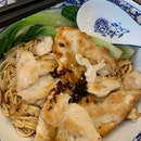 Dry Chicken Noodles