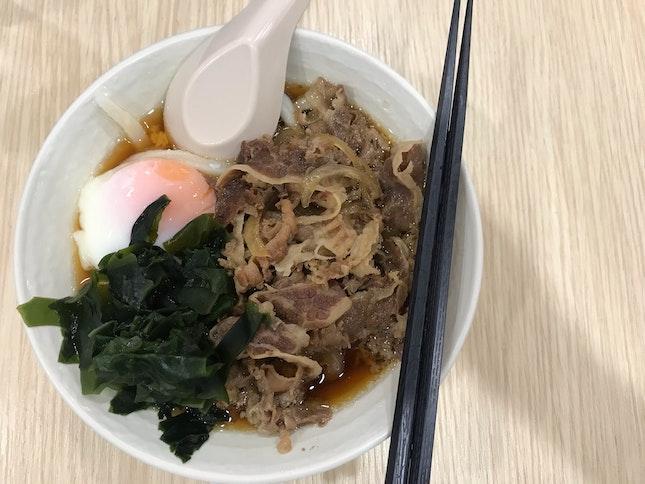 Sanuki Egg Udon ($11.20)
