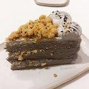 Le Goma cake from Nesuto!