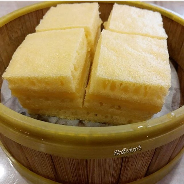 Chinese Style Steamed Cake from D'Shanghai!